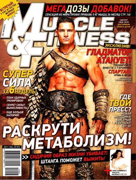 Журнал Muscle & Fitness № 3 2011