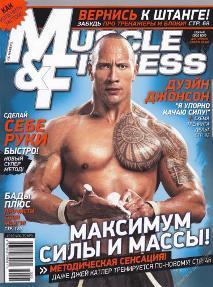 Журнал Muscle & Fitness № 3 2010