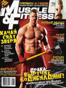 Журнал Muscle & Fitness № 4 2010