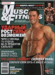 Журнал Muscle & Fitness № 5 2008