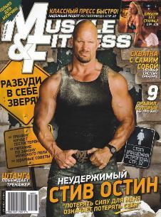 Журнал Muscle & Fitness № 5 2010